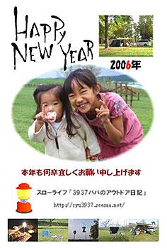 2006NYweb.jpg